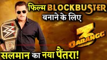 Salman Khan's Big Strategy To Make DABANGG 3 Blockbuster!