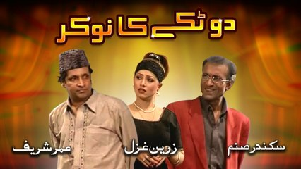 Legend Comedian Umer Sharif And Sikandar Sanam - Do Takay Ka Nokar - Comedy Scene