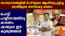 Saffron Area on India's Political Map Reduced to Half in Less Than 2 Years | Oneindia Malayalam