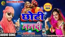 आपन बलमा न देबै उधार छोटी ननदी भोजपुरी देशी कहरवा गीत सिंगर अरविन्द राज  Super hits Bhojpuri Desi song Singer Arvind Raj  Geeta Studio Ambedkar nagarSinger