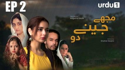 Mujhay Jeenay Do - Episode 2 | Urdu1 Drama | Hania Amir, Gohar Rasheed, Nadia Jamil, Sarmad Khoosat