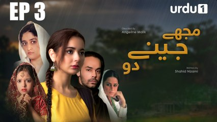 Mujhay Jeenay Do - Episode 3 | Urdu1 Drama | Hania Amir, Gohar Rasheed, Nadia Jamil, Sarmad Khoosat