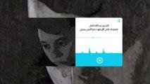 الشيخ عبدالله كامل قصيدة على الإيغور دمع العين يجري - قصيدة بمثابة صفعة لمسلمي العالم