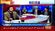 Off The Record   Adil Abbasi   ARYNews   24 December 2019