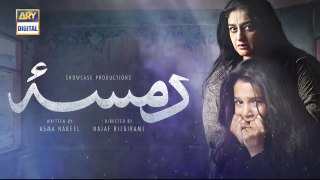 Damsa Episode 12 - Teaser - ARY Digital Drama