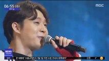[투데이 연예톡톡] '집행유예' 박유천, 내년 태국서 팬미팅