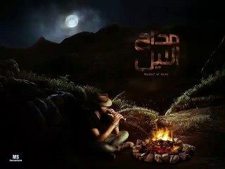 أحمد كامل - مداح الليل   ahmed kamel - mada7 el.Lil