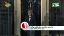 Theresa May Will Quit If Brexit Deal Passes on 28 March, 2019