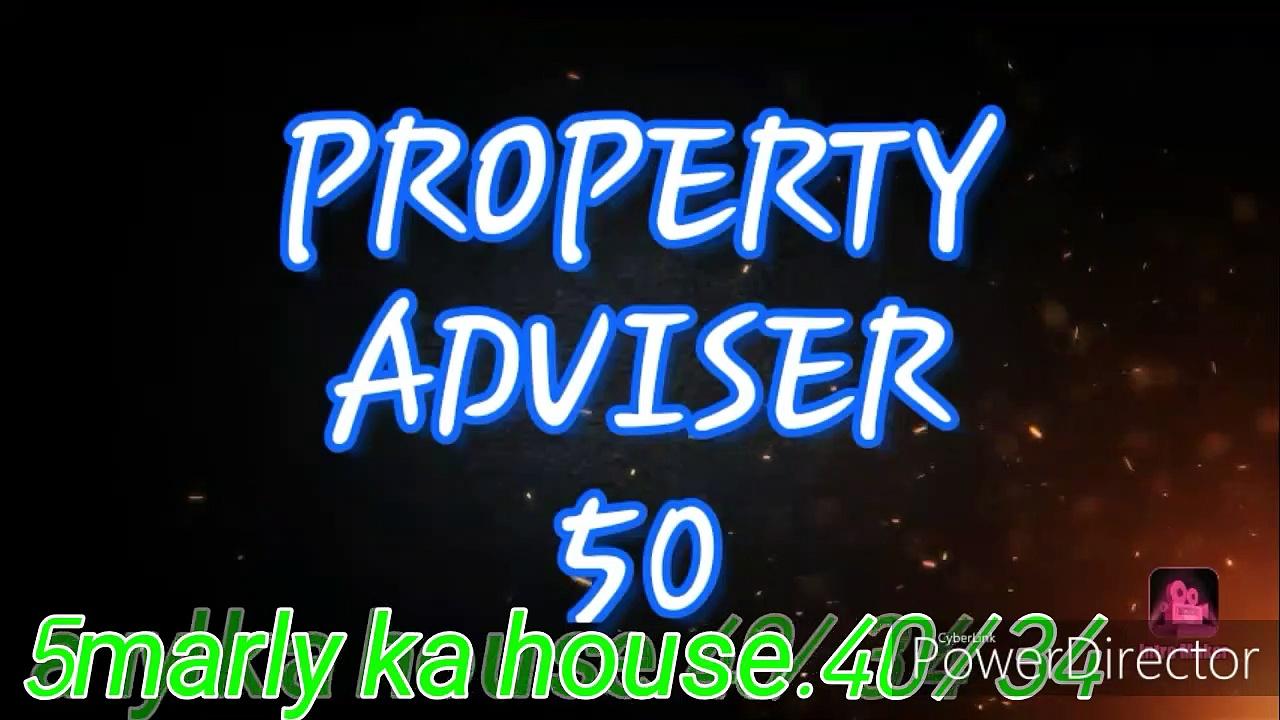 How to 5marly ka house. 40 fot farnt.34 lambi. 5 marly ka naqsha.3raom 1gest raom 1wash raom. Price 21lac. Kam price mai 5marly ka house kasy tayar Karin.