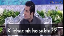 Iqrar Ul Hassan Poetry Whatsapp Status 2019| Iqrar ul Hassan New Shayari Whatsapp Status|Haqiqat News|Ashiq Noor