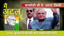 Atal Bihari Vajpayee | Life Of Atal Ji | Raajneeti ke Atal | Atal Of indian Politics