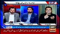 Off The Record   Adil Abbasi   ARYNews   25 December 2019