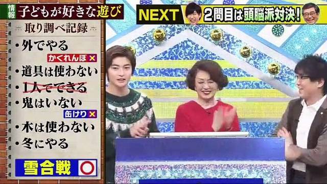 くりぃむクイズ ミラクル9 3時間SP - 19.12.25-(edit 3/3)