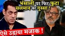 Salman Khan Mocks Sanjay Leela Bhansali When Asked Collaborating With Him!