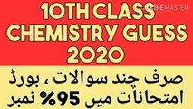10th Class Chemistry Guess 2020 || 10th Class Chemistry Important Questions 2020