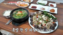 [TASTY] One 'pork in Rice Soup' get, One 'boiled pork' free, 생방송 오늘 저녁 20191226