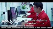 يوم في حياة الشركات الصينية في مصر.. التنمية على مدار الساعة