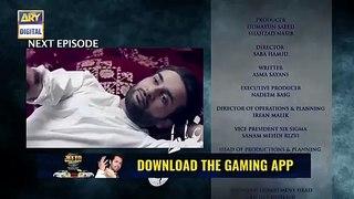 Ghalati Episode 3 | Teaser | ARY Digital Drama