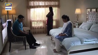 Ghalati Episode 2 - 26th December 2019 | ARY Digital Drama