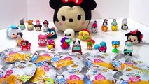 How to identify Tsum Tsum Mystery Pack Figures-