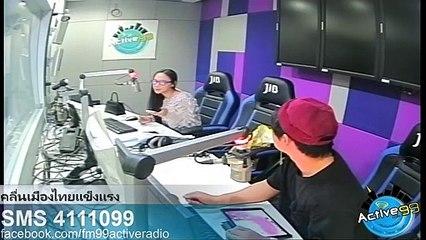 FM 99 Active Radio