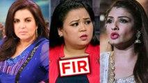 FIR Filed AGAINST Bharti Singh, Farah Khan And Raveena Tandon | WATCH Why!