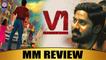 V1 MM review | Ram Arun Castro, Vishnupriya Pillai | Pavel | v1 Muder Case Review | Maalaimalar