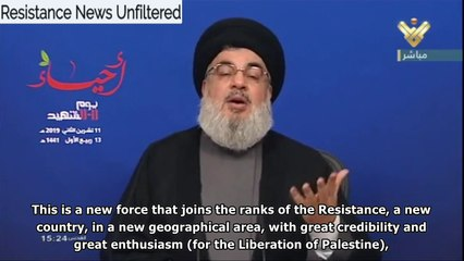 Nasrallah: Yemen is a threat to Israel