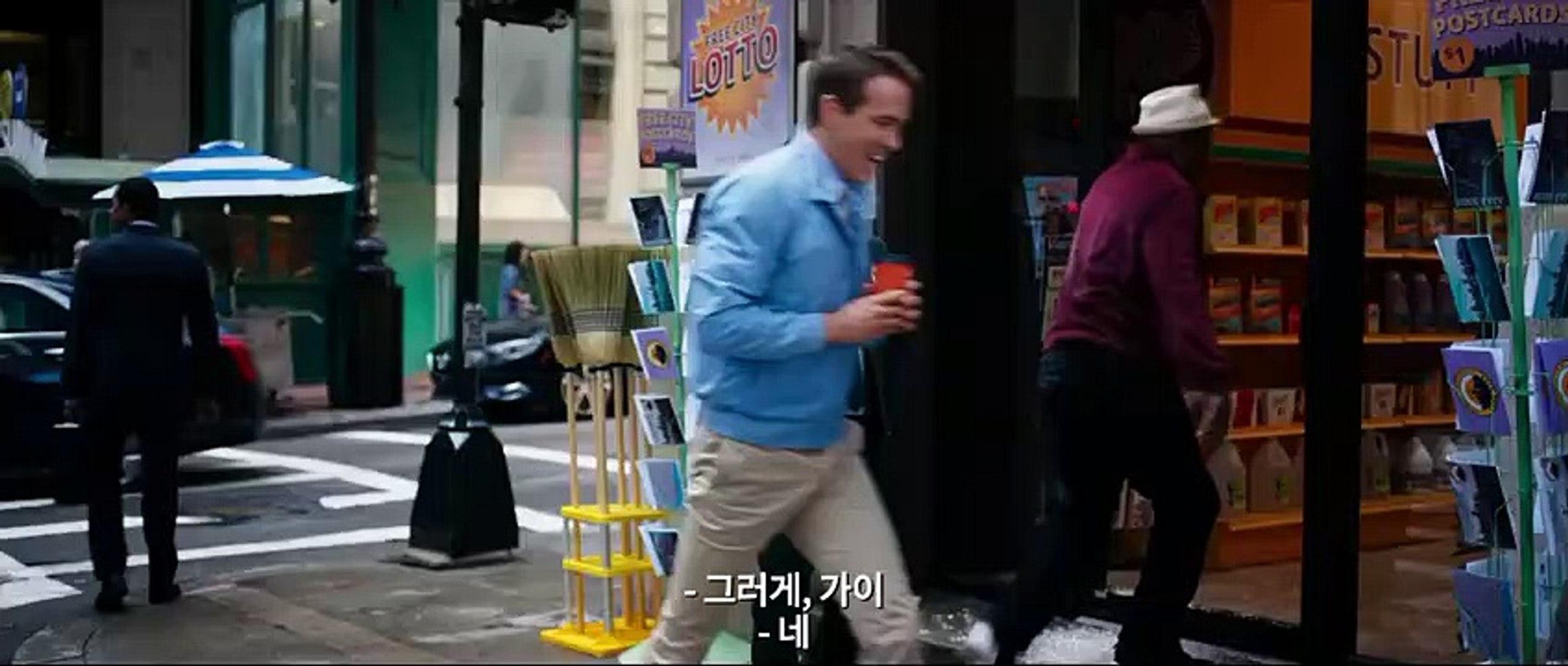 영화 [프리가이 ] - Free Guy