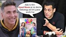 Salman Khan's SWEET GESTURE Towards Akshay Kumar's Good Newwz Movie at Salman Khan Birthday Party