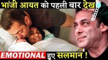 Salman Khan Gets Emotional When First Time He Saw Niece Ayat Sharma!
