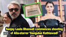 Sanjay Leela Bhansali commences shooting of Alia-starrer 'Gangubai Kathiawadi'