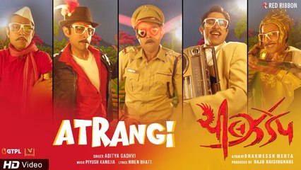 Atrangi | CheelZadap | Jimit Trivedi | Aditya Gadhavi | Gujarati Movie | 6th September