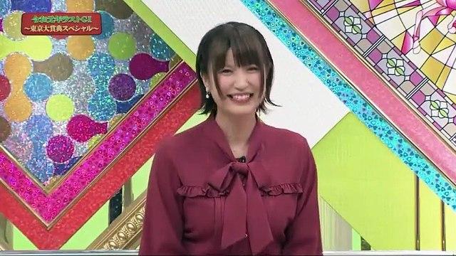令和元年ラストGI~東京大賞典スペシャル~ - 19.12.28
