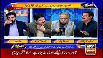 Aiteraz Hai | Adil Abbasi | ARYNews | 28 December 2019