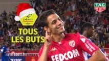 Tous les buts de Wissam Ben Yedder | mi-saison 2019-20 | Ligue 1 Conforama