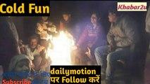 Guru Chirimar Best Comedy || Cold Fun- Comedy Video || khabar2u