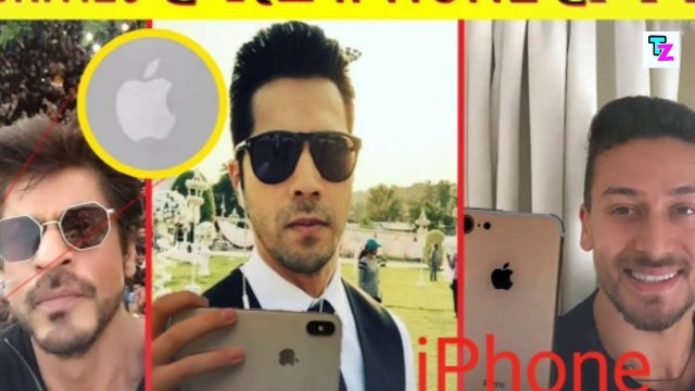 Celebrities हमेशा iPhone ही क्यों Use करते है  Why Most Of The Celebrities Use iPhone?