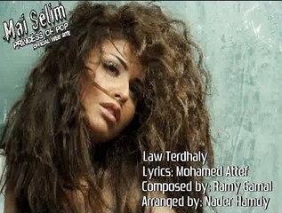 Mai Selim - Law Terdahly   مى سليم - لو ترضهالى