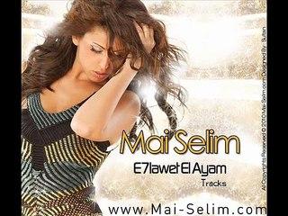 Mai Selim - Salamat (Audio)   مى سليم - سلامات