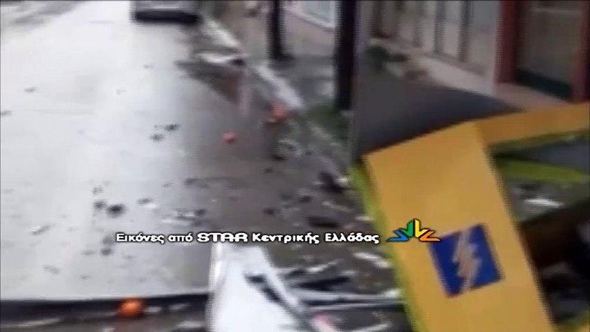 Μαλεσίνα: Ισχυρή έκρηξη σε ΑΤΜ τα ξημερώματα