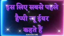 Happy New year 2020 , ,  new year 2020 function , ,  2020 new year , ,  WhatsApp status , ,  WhatsApp status 1 January 2020 , ,  new year WhatsApp status 2020 , , Happy New year 2020 , ,  new WhatsApp status 2020 , ,  new year WhatsApp status 2020