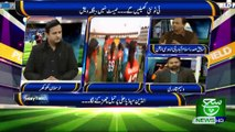 Play Field (Sports Show) 28 December 2019 Such tv