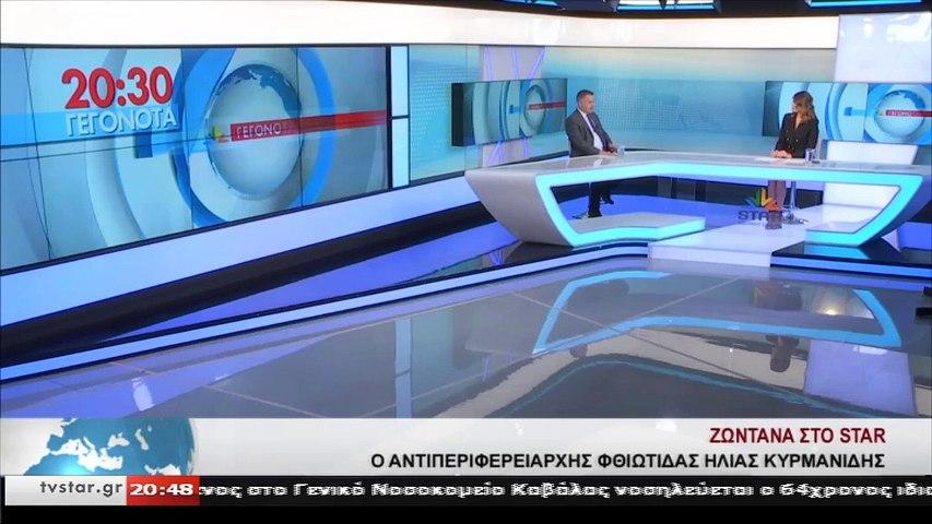 Ηλ. Κυρμανίδης: Το 2019 με σημάδεψε και άλλαξε τη ζωή μου