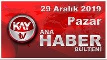 29 Aralık 2019 Kay Tv Ana Haber Bülteni