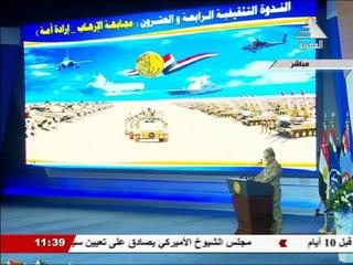 تحيا مصر  أحمد جمال - بلغة الاشارة من شباب الصم بحضور الرئيس السيسي