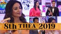 Hina Khan, Divyanka Tripathi & more stars attended 8th Tiifa The Indian Icon Film Awards 2019