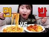 Noodles vs. Rice… Problem solved by a person with difficulty of choosing [ Yupdduck Udon vs Rice Balls / Chicken & Rice vs Chicken & Noodles / Jjajangmyeon vs Fried Rice] Like/Dislike Mukbang