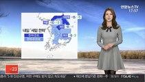 [날씨] 밤사이 서쪽 눈…전국 한파특보, 내일 추위 극심
