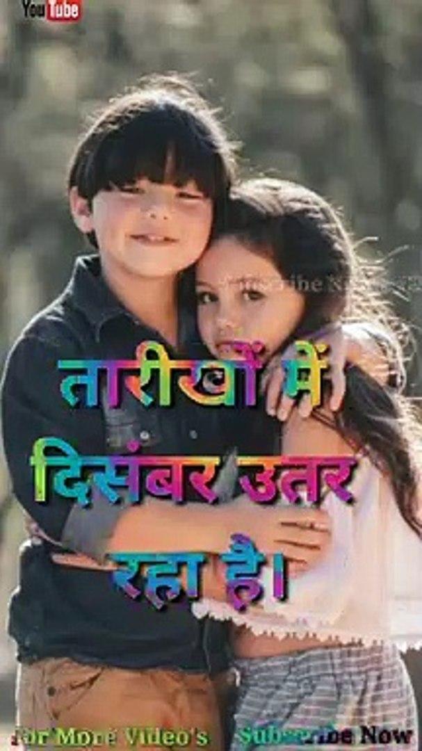 Happy New Year 2020 whatsapp status shayari || Happy New Year 2020 whatsapp status shayari ||